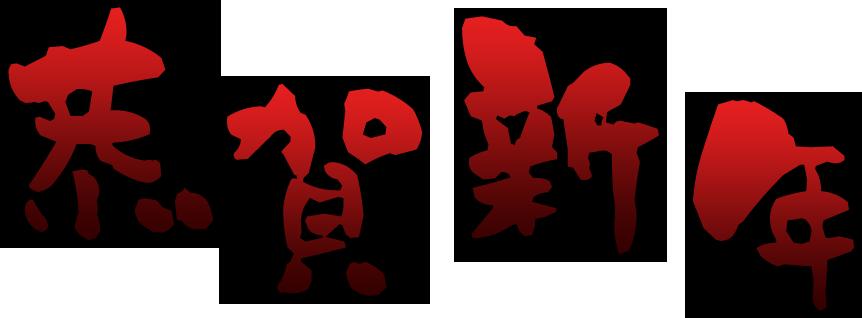 4gashi6_r16_c25.png