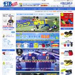 フタバスポーツ(さいたま市)