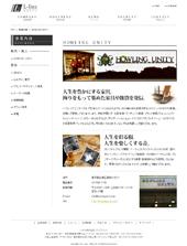 買取 リサイクルの総合企業   L-line(エルライン)株式会社