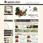 L-line株式会社(新座市)