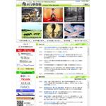 NPO法人科学映像館(川越市)