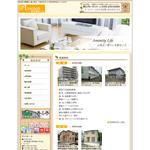 タツミホーム(富士見市)
